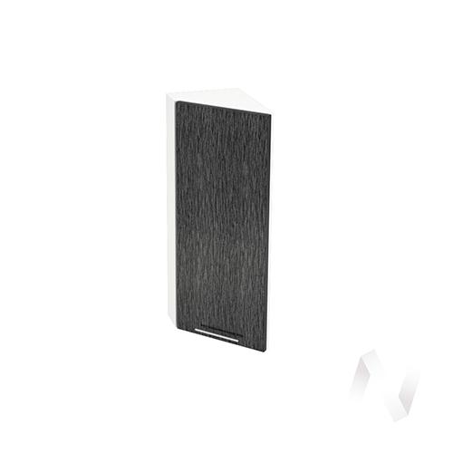 """Кухня """"Валерия-М"""": Шкаф верхний торцевой 224, ШВТ 224 (дождь черный/корпус белый)"""
