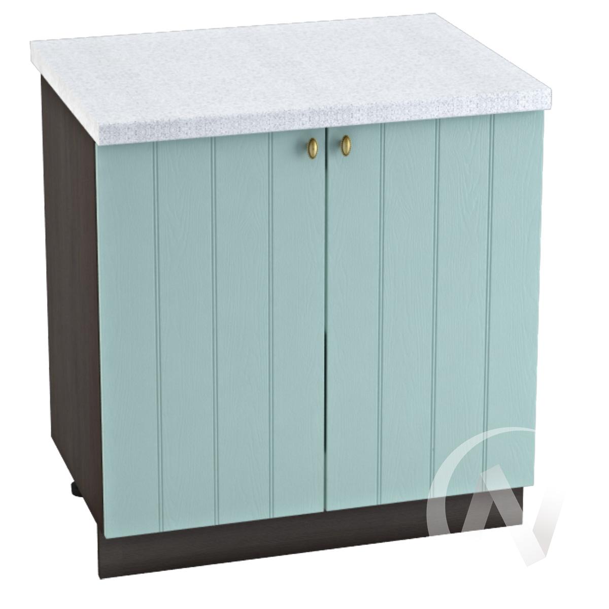"""Кухня """"Прованс"""": Шкаф нижний 800, ШН 800 (голубой/корпус венге)"""