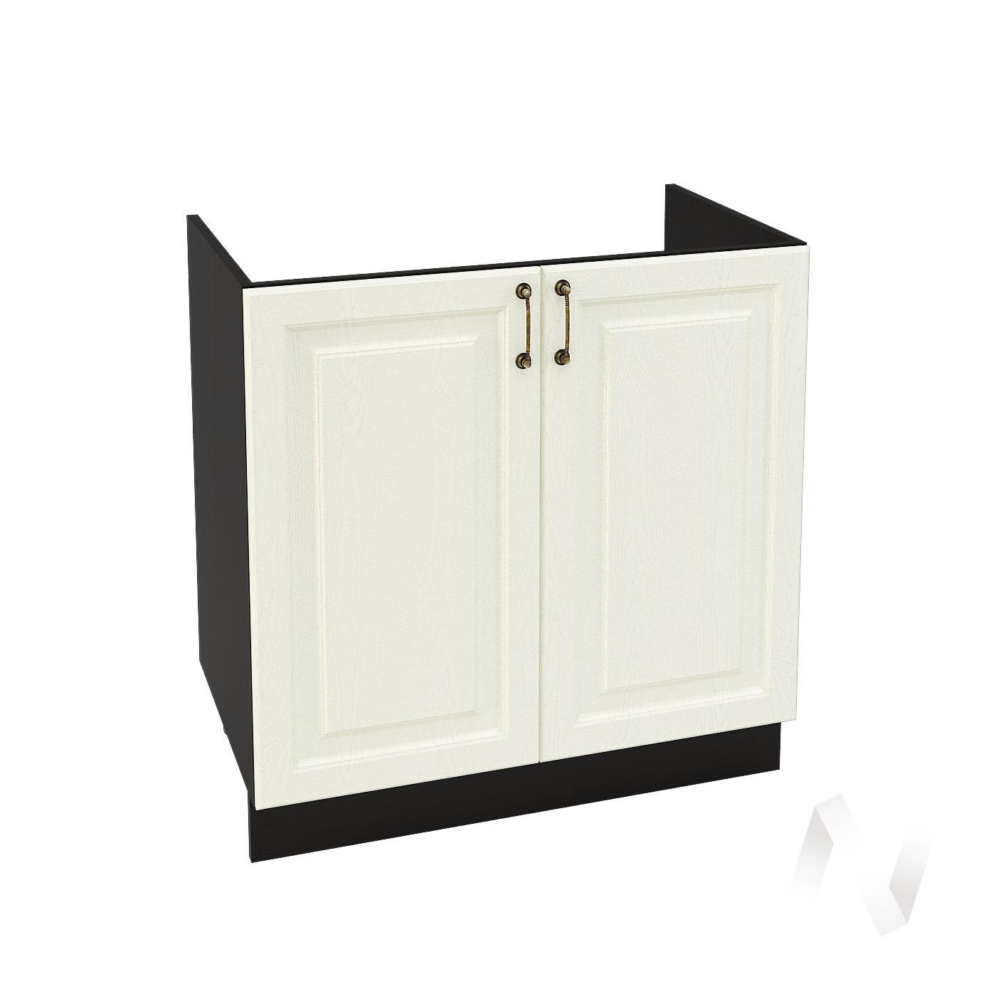 "Кухня ""Ницца"": Шкаф нижний под мойку 800, ШНМ 800 (Крем/корпус венге)"