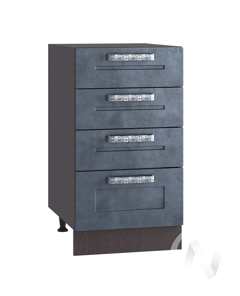 """Кухня """"Лофт"""": Шкаф нижний с 4-мя ящиками 400, ШН4Я 400 (Бетон графит/корпус венге)"""
