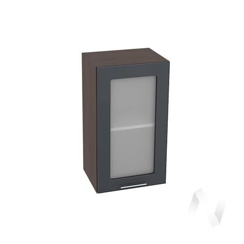 """Кухня """"Валерия-М"""": Шкаф верхний со стеклом 400, ШВС 400 (Антрацит глянец/корпус венге)"""