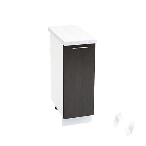 "Кухня ""Валерия-М"": Шкаф нижний 300, ШН 300 (венге/корпус белый)"