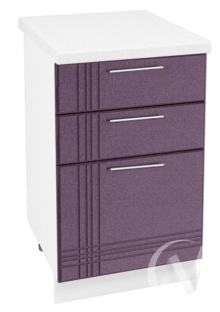 """Кухня """"Струна"""": Шкаф нижний с 3-мя ящиками 500, ШН3Я 500 (фиолетовый металлик/корпус белый)"""