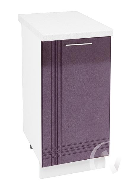 """Кухня """"Струна"""": Шкаф нижний 400, ШН 400 (фиолетовый металлик/корпус белый)"""