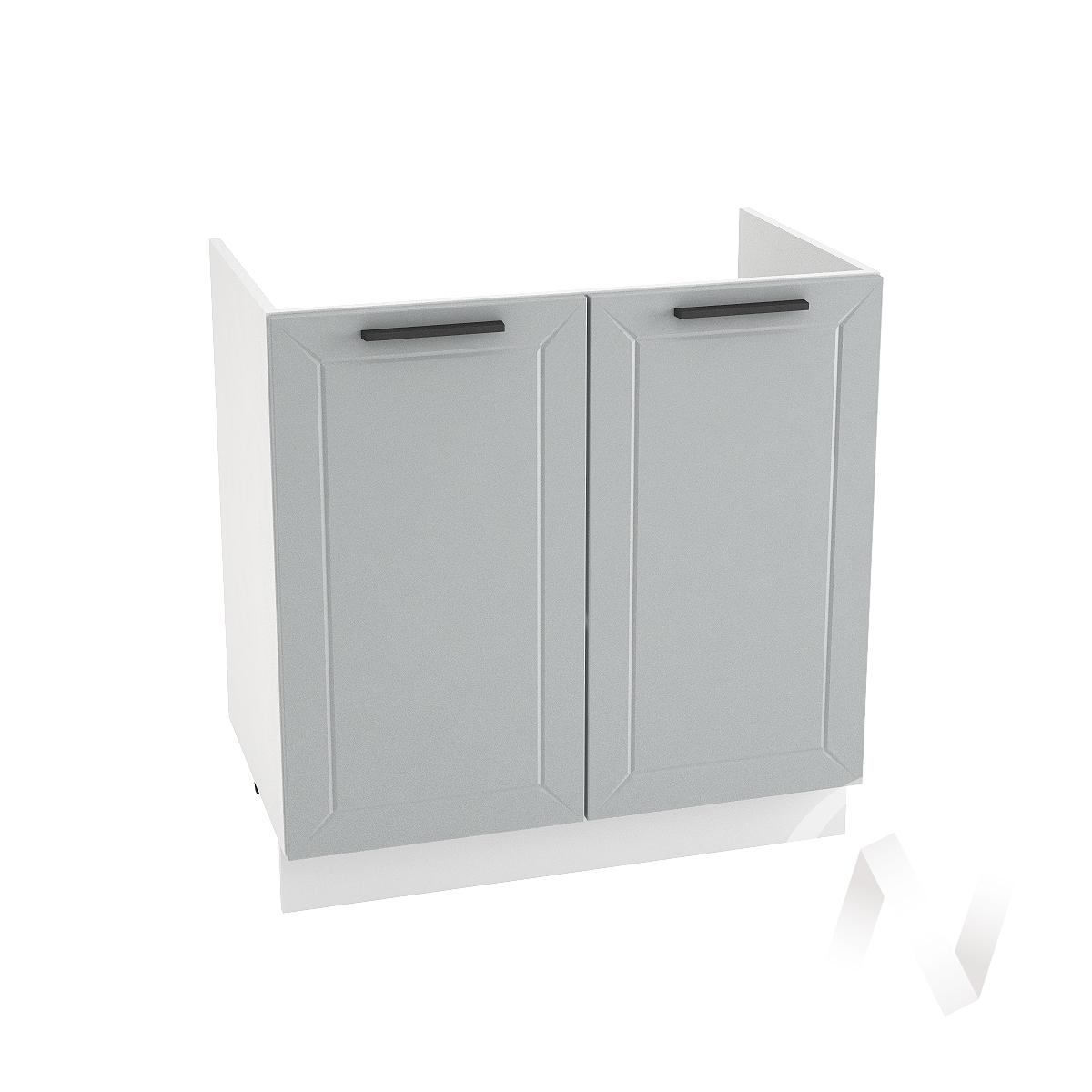 "Кухня ""Глетчер"": Шкаф нижний под мойку 800, ШНМ 800 (Гейнсборо Силк/корпус белый)"