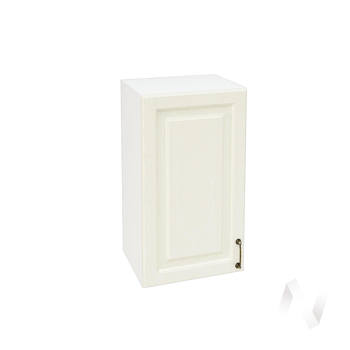 """Кухня """"Ницца"""": Шкаф верхний 400, ШВ 400 (Крем/корпус белый)"""