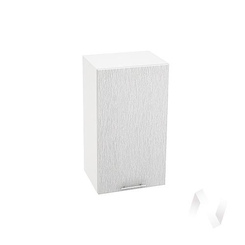 "Кухня ""Валерия-М"": Шкаф верхний 400, ШВ 400 (дождь серый/корпус белый)"