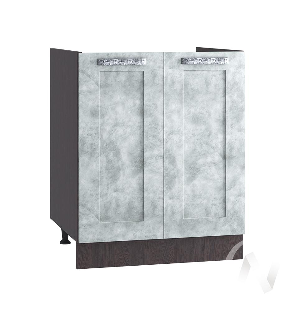 "Кухня ""Лофт"": Шкаф нижний под мойку 600, ШНМ 600 (Бетон серый/корпус венге)"
