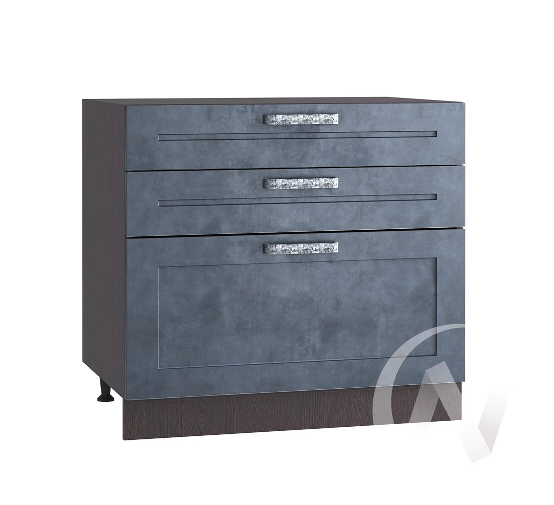 """Кухня """"Лофт"""": Шкаф нижний с 3-мя ящиками 800, ШН3Я 800 (Бетон графит/корпус венге)"""