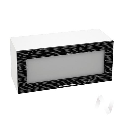 """Кухня """"Валерия-М"""": Шкаф верхний горизонтальный со стеклом 800, ШВГС 800 (Страйп черный/корпус белый)"""