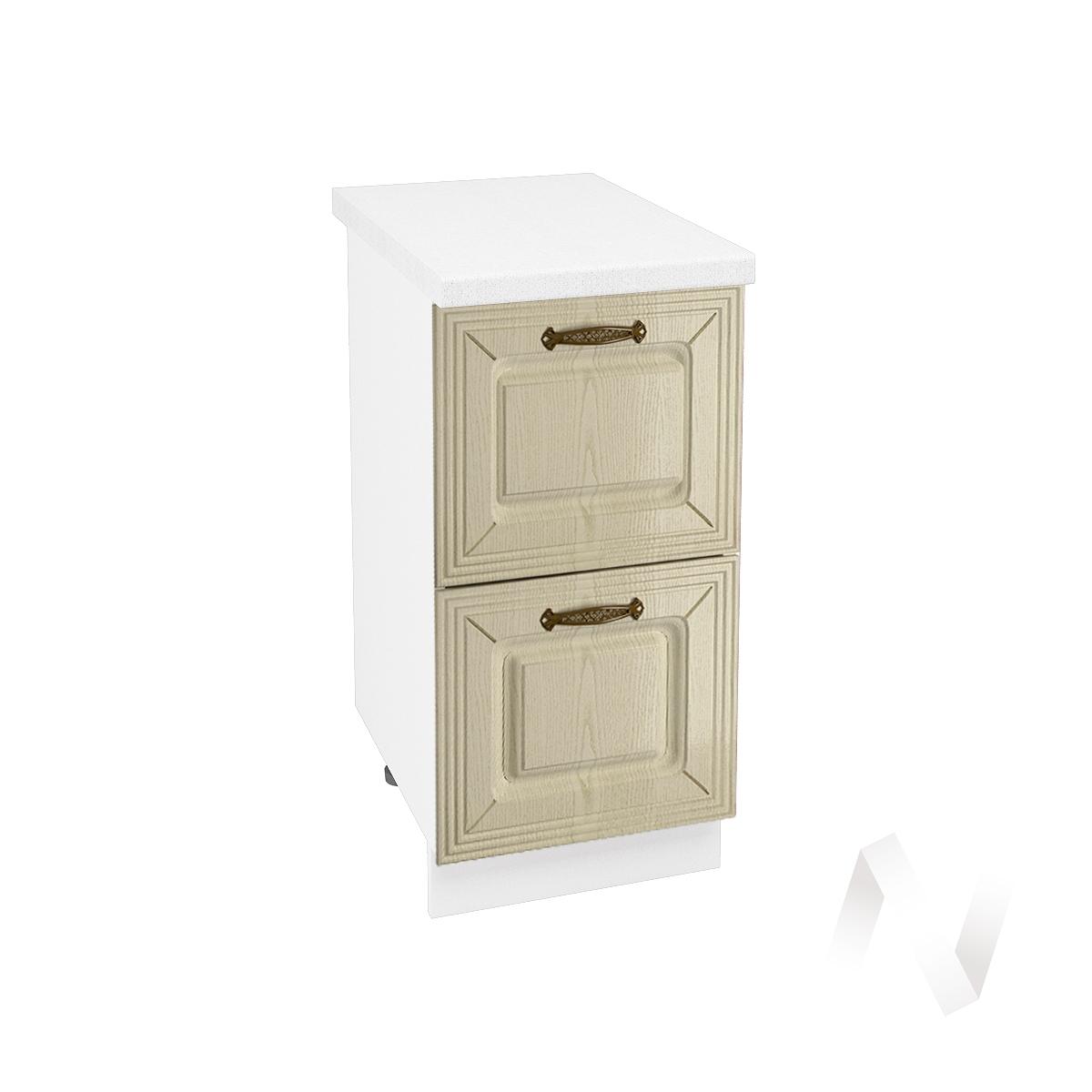 """Кухня """"Изабель"""": Шкаф нижний с 2-мя ящиками 400, ШН2Я 400 (корпус белый)"""