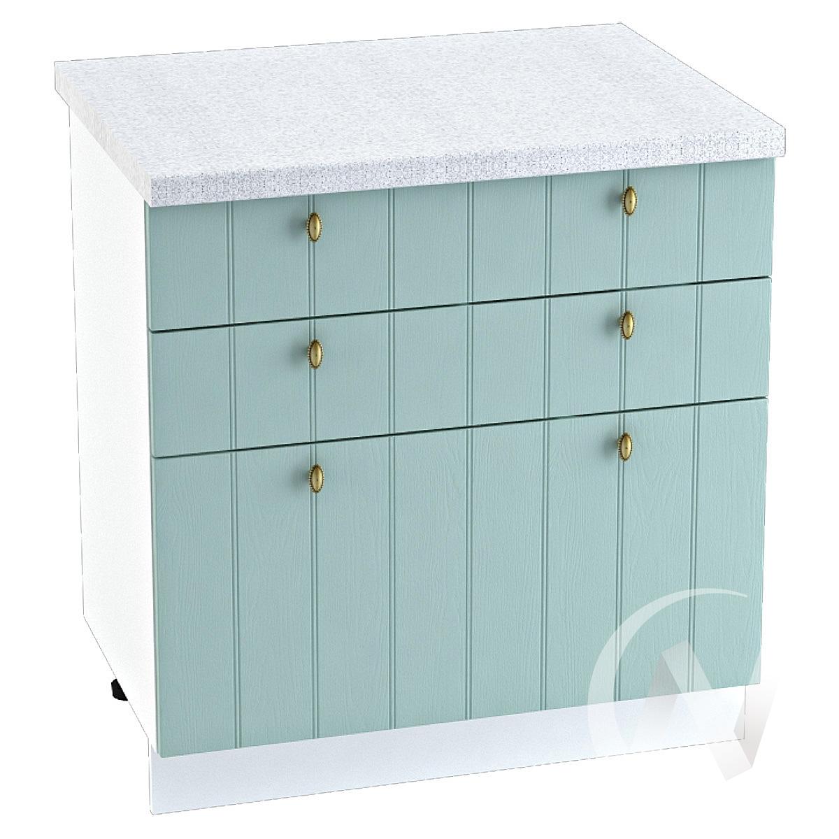"Кухня ""Прованс"": Шкаф нижний с 3-мя ящиками 800, ШН3Я 800 (голубой/корпус белый)"