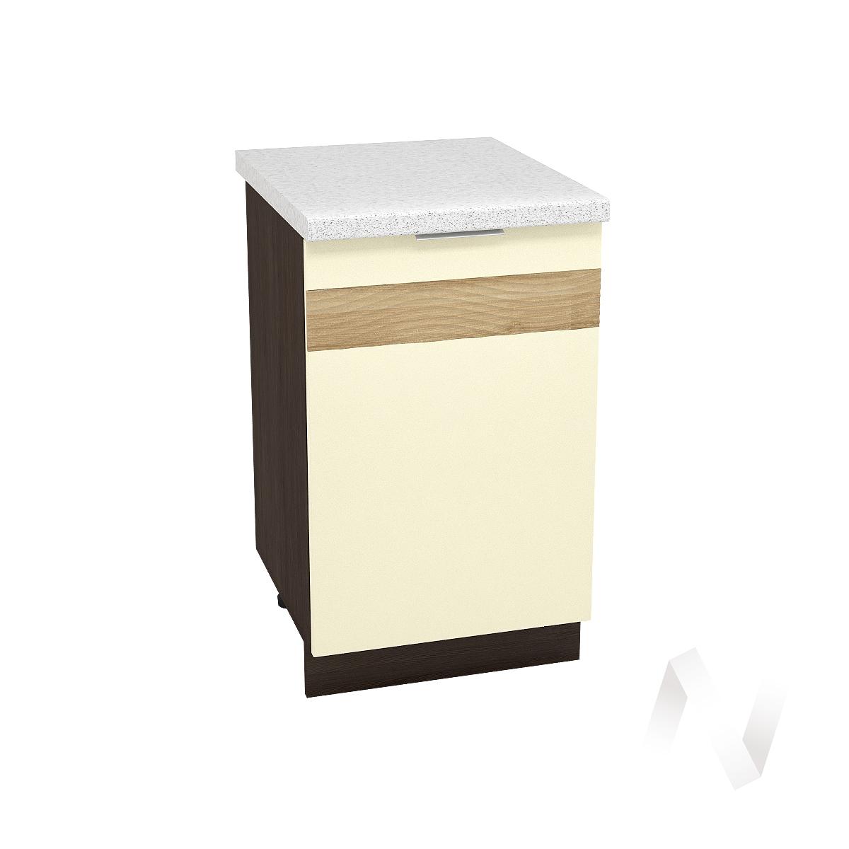 """Кухня """"Терра"""": Шкаф нижний правый 500, ШН 500 (ваниль софт/корпус венге)"""