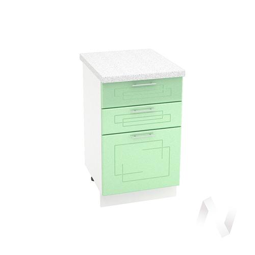 """Кухня """"Вега"""": Шкаф нижний с 3-мя ящиками 500, ШН3Я 500 (салатовый металлик/корпус белый)"""