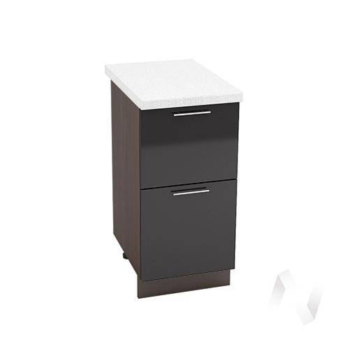 """Кухня """"Валерия-М"""": Шкаф нижний с 2-мя ящиками 400, ШН2Я 400 (черный металлик/корпус венге)"""