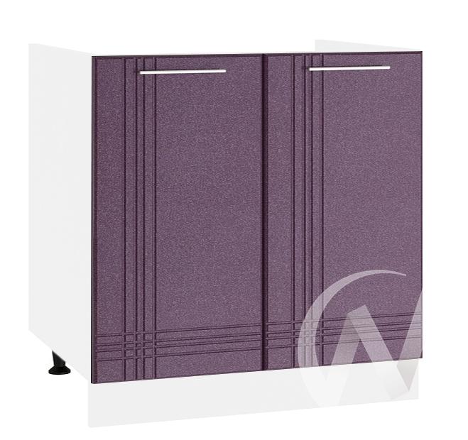 "Кухня ""Струна"": Шкаф нижний под мойку 800, ШНМ 800 (фиолетовый металлик/корпус белый)"