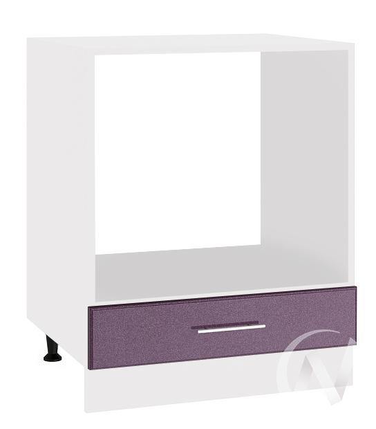 """Кухня """"Струна"""": Шкаф нижний под духовку 600, ШНД 600 (фиолетовый металлик/корпус белый)"""