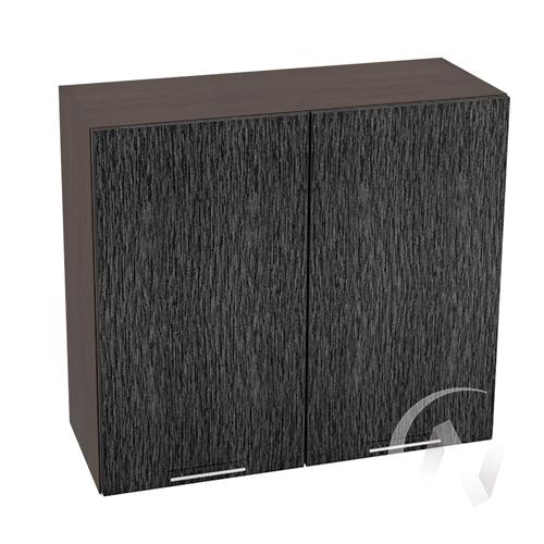 """Кухня """"Валерия-М"""": Шкаф верхний 800, ШВ 800 (дождь черный/корпус венге)"""