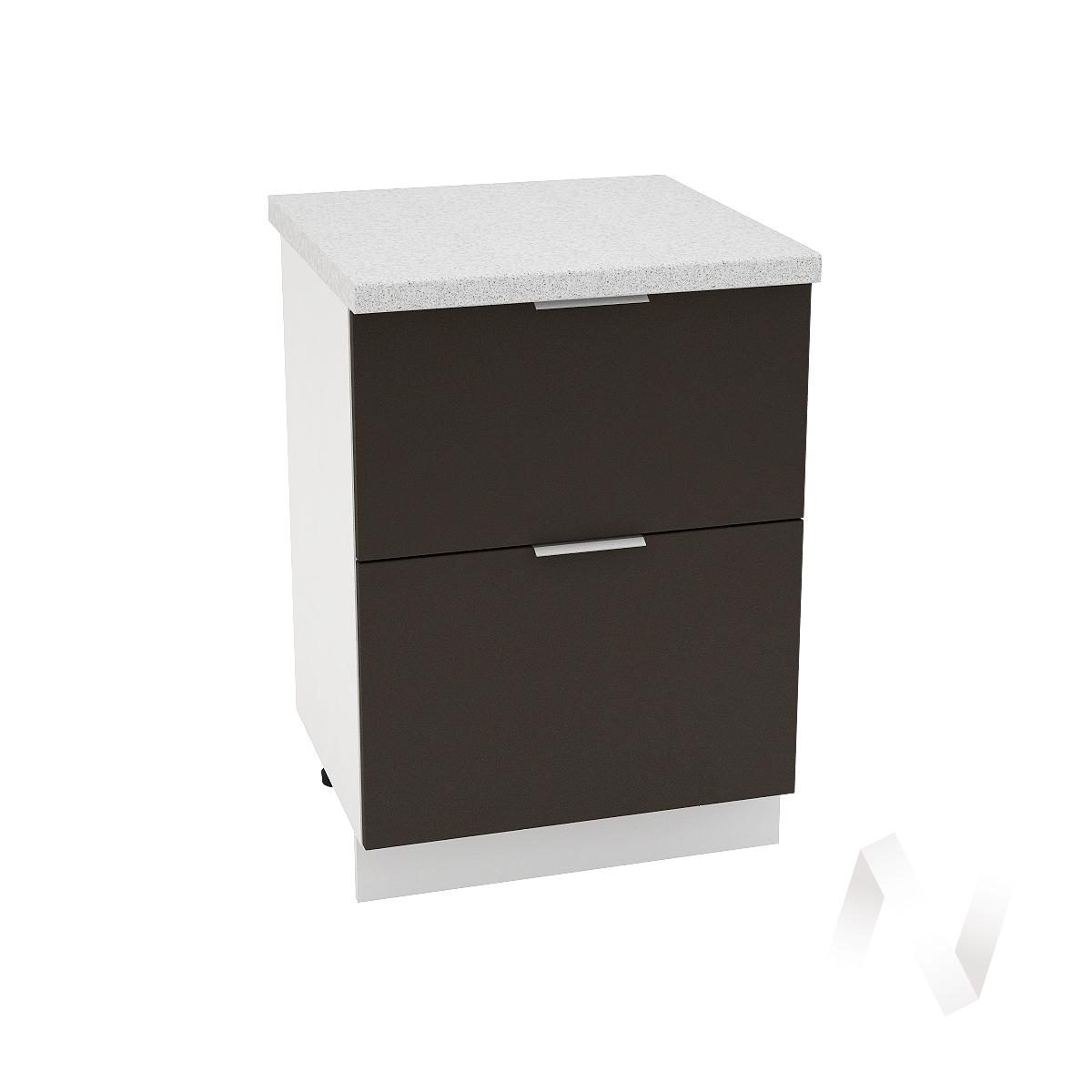 "Кухня ""Терра"": Шкаф нижний с 2-мя ящиками 600, ШН2Я 600 (смоки софт/корпус белый)"