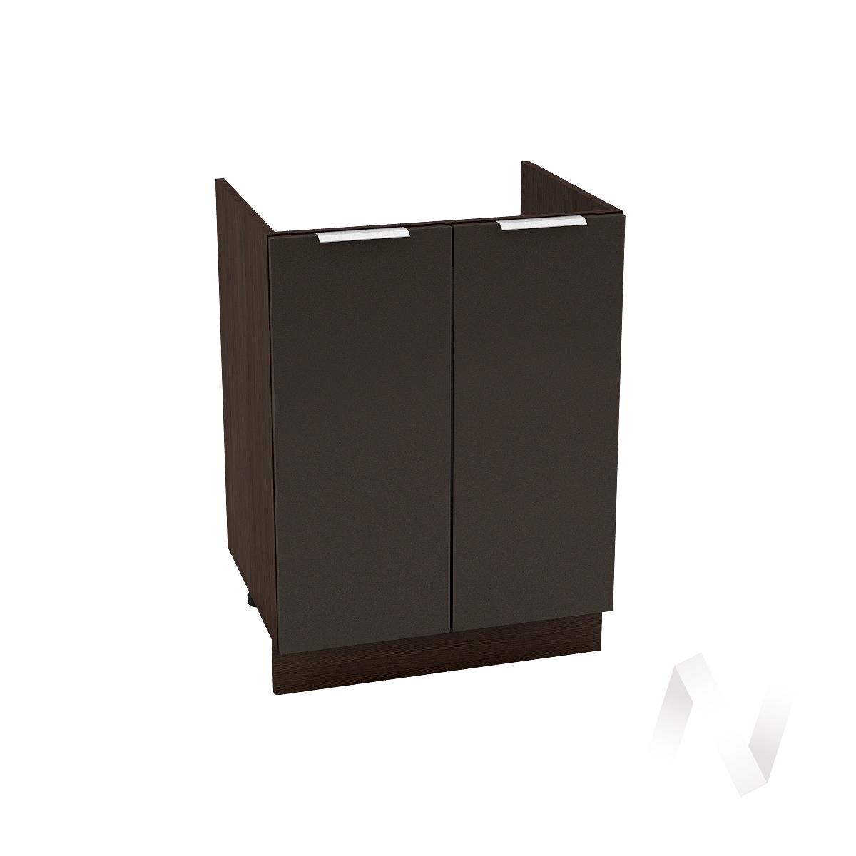 """Кухня """"Терра"""": Шкаф нижний под мойку 600, ШНМ 600 (смоки софт/корпус венге)"""