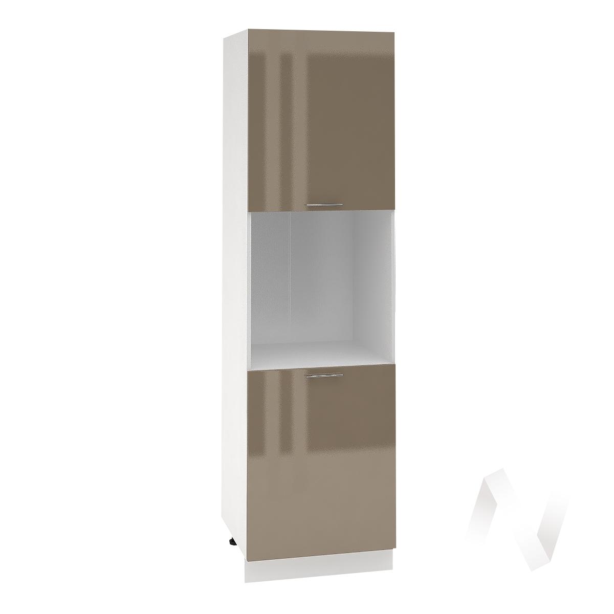 """Кухня """"Валерия-М"""": Шкаф пенал 600, ШП 600 (Капучино глянец/корпус белый)"""