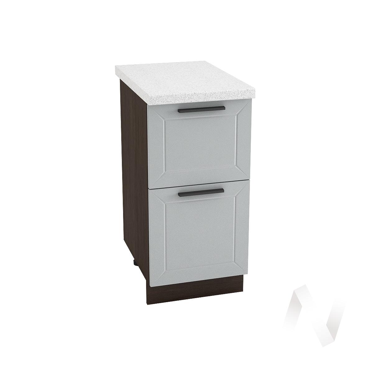 """Кухня """"Глетчер"""": Шкаф нижний с 2-мя ящиками 400, ШН2Я 400 (Гейнсборо Силк/корпус венге)"""