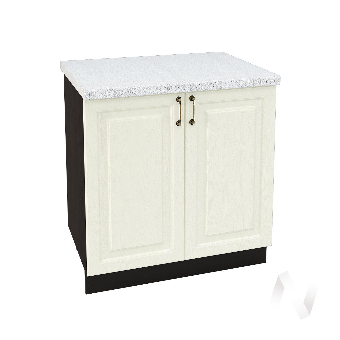 "Кухня ""Ницца"": Шкаф нижний 800, ШН 800 (Крем/корпус венге)"