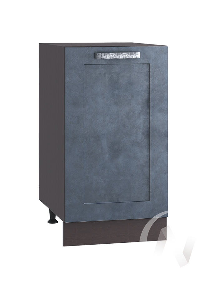 "Кухня ""Лофт"": Шкаф нижний 400, ШН 400 (Бетон графит/корпус венге)"