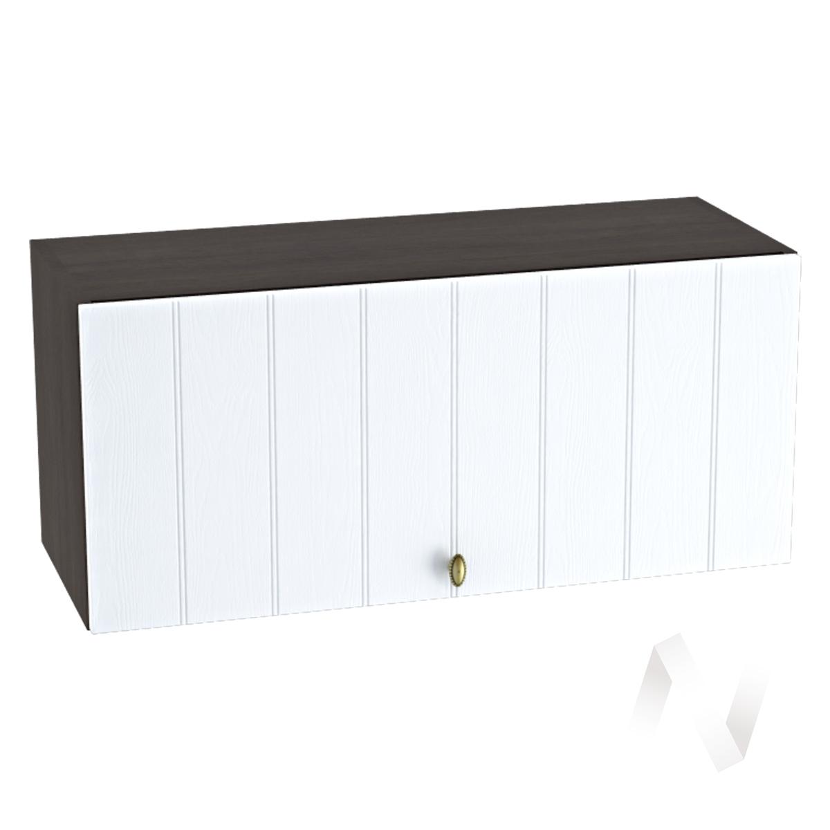 """Кухня """"Прованс"""": Шкаф верхний горизонтальный 800, ШВГ 800 (белое дерево/корпус венге)"""
