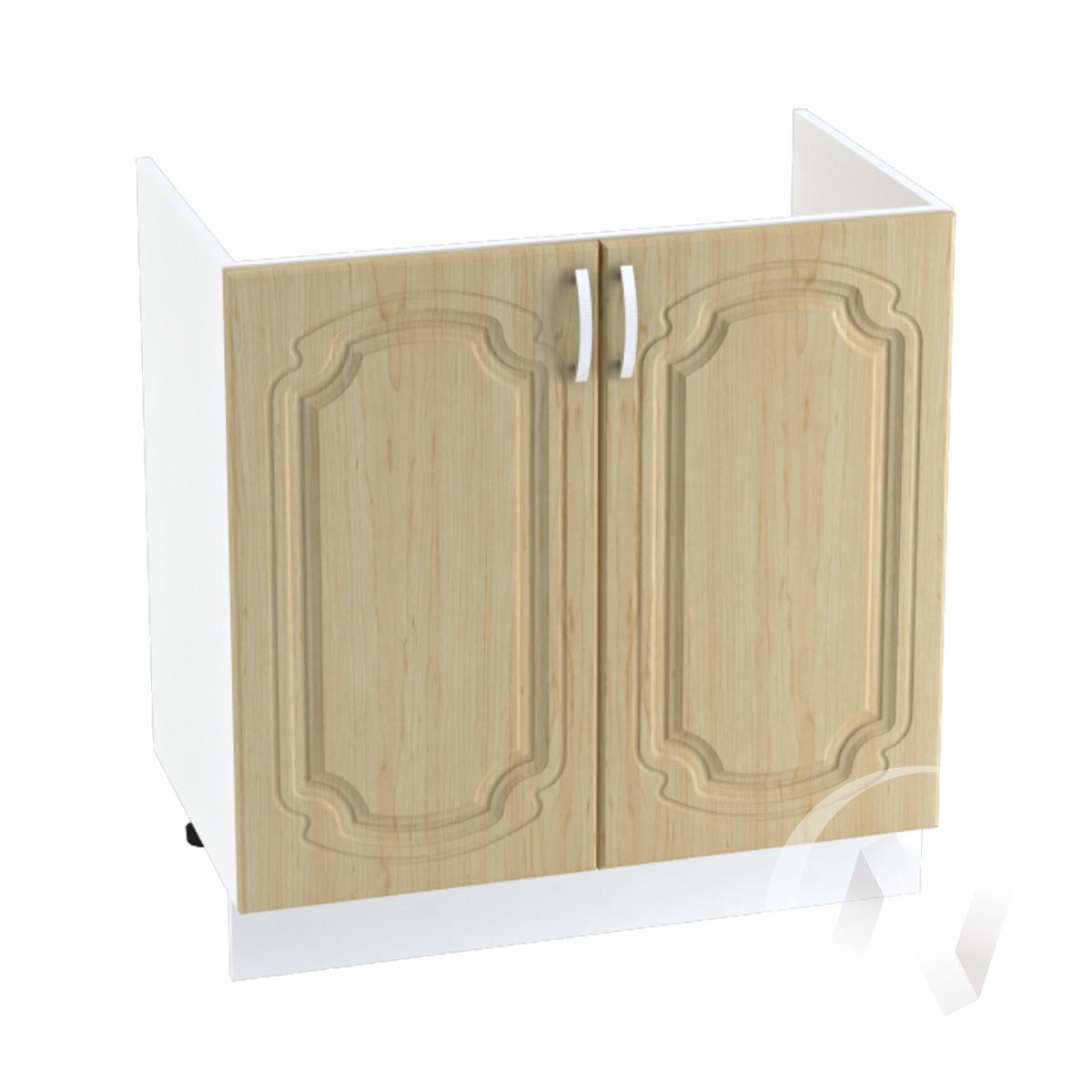 """Кухня """"Настя"""": Шкаф нижний под мойку 800, ШНМ 800 (Береза/корпус белый)"""