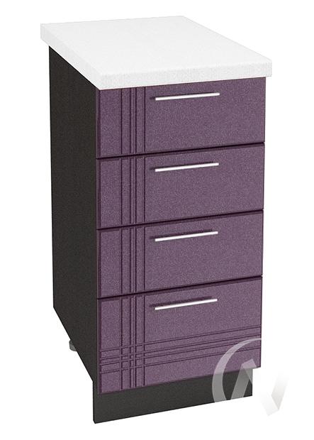 """Кухня """"Струна"""": Шкаф нижний с 4-мя ящиками 400, ШН4Я 400 (фиолетовый металлик/корпус венге)"""
