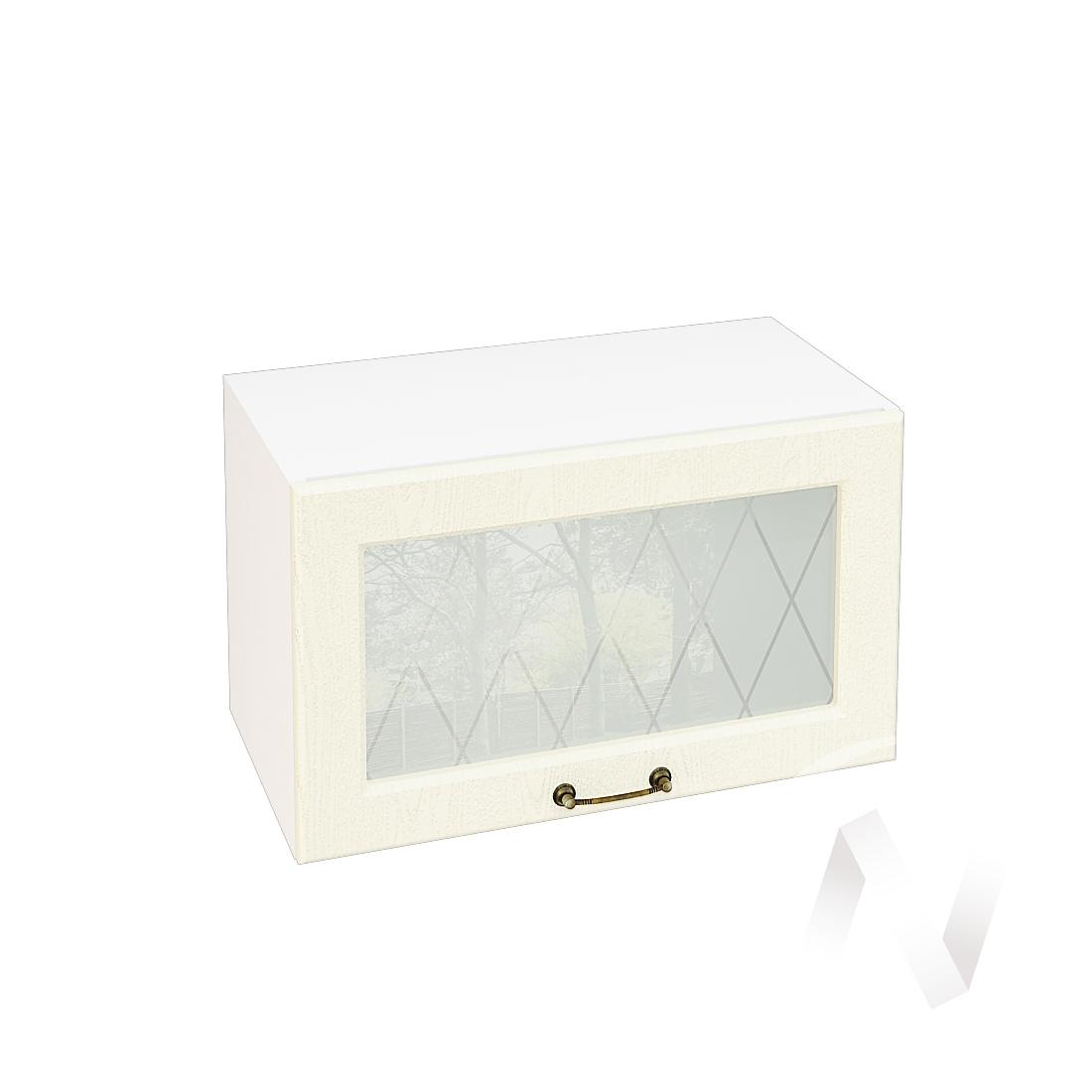 """Кухня """"Ницца"""": Шкаф верхний горизонтальный со стеклом 600, ШВГС 600 (Крем/корпус белый)"""