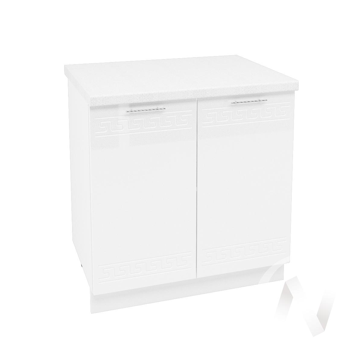 """Кухня """"Греция"""": Шкаф нижний 800, ШН 800 (белый металлик/корпус белый)"""