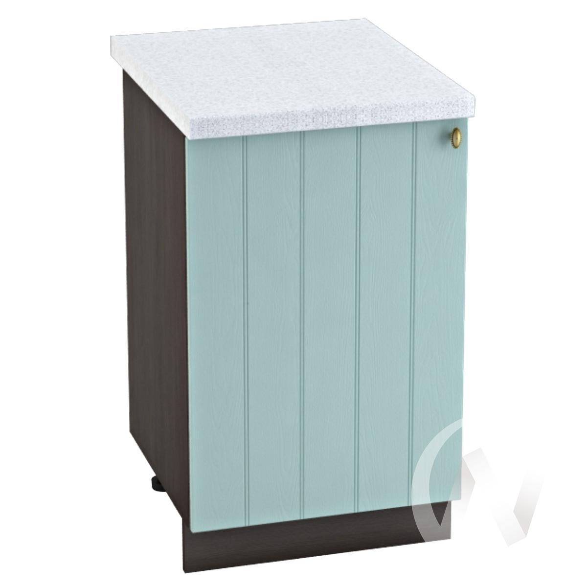 """Кухня """"Прованс"""": Шкаф нижний 500, ШН 500 (голубой/корпус венге)"""