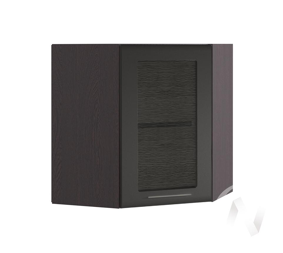 """Кухня """"Люкс"""": Шкаф верхний угловой со стеклом 590, ШВУС 590 (Шелк венге/корпус венге)"""