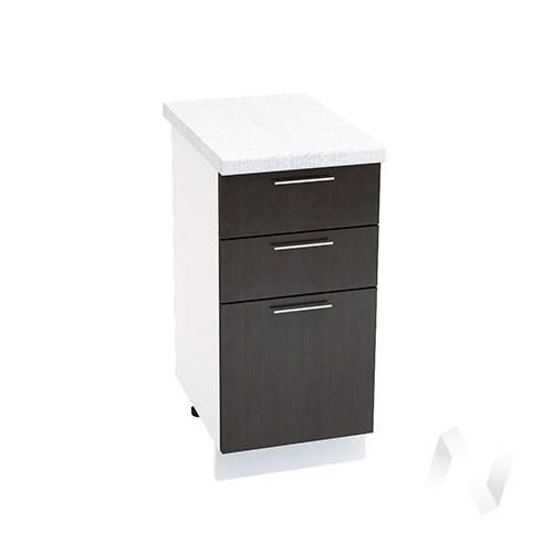 """Кухня """"Валерия-М"""": Шкаф нижний с 3-мя ящиками 400, ШН3Я 400 (венге/корпус белый)"""