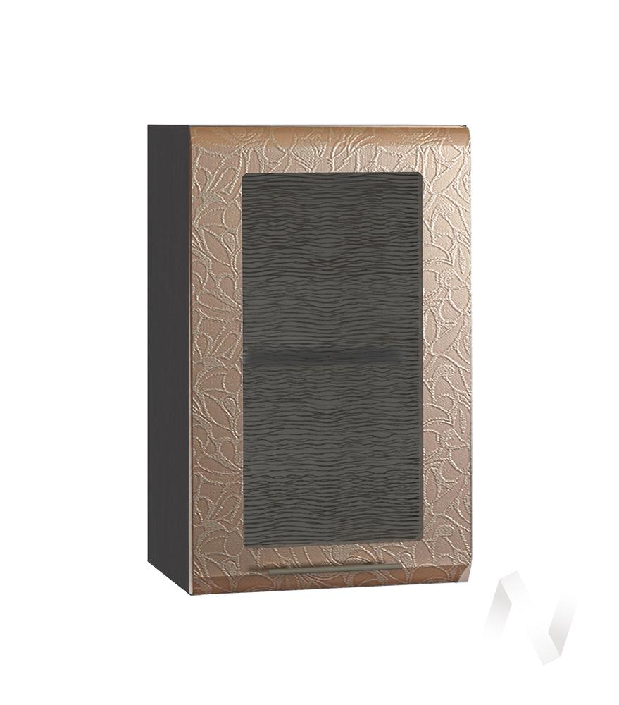 """Кухня """"Люкс"""": Шкаф верхний со стеклом 400, ШВС 400 (Гобелен шампань/корпус венге)"""