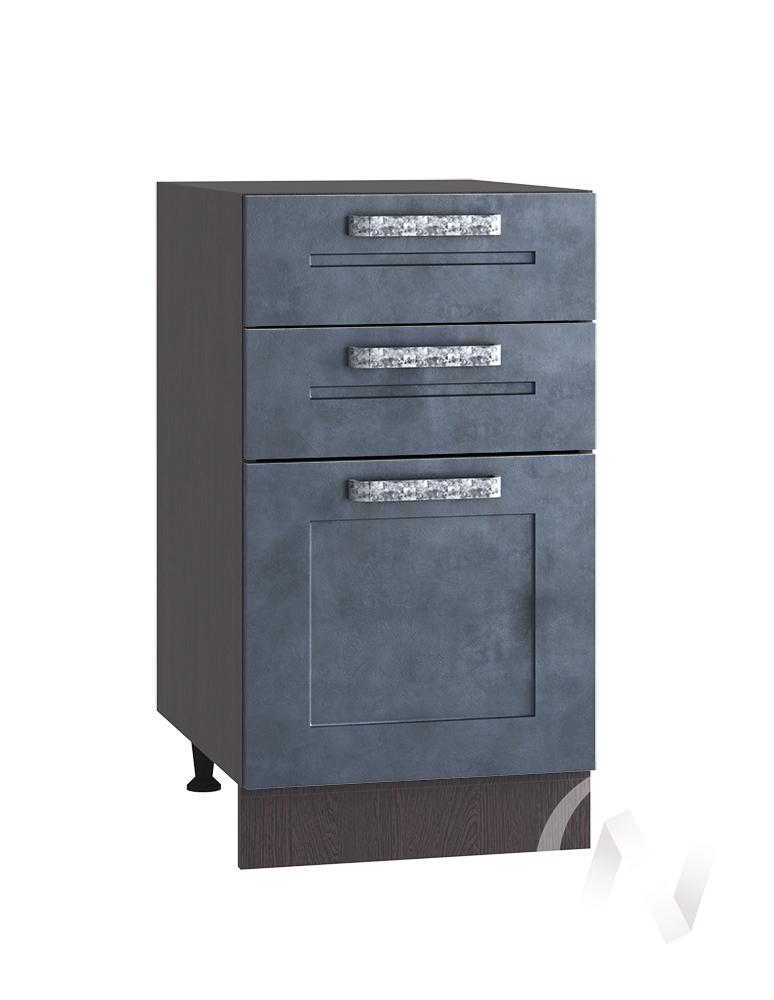 """Кухня """"Лофт"""": Шкаф нижний с 3-мя ящиками 400, ШН3Я 400 (Бетон графит/корпус венге)"""
