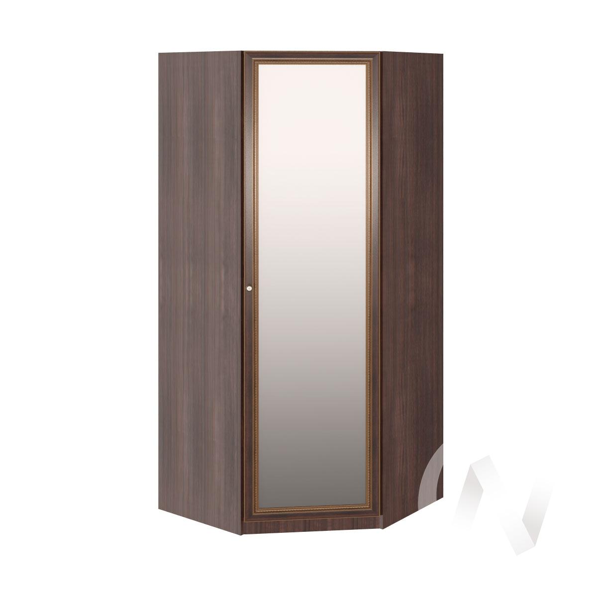 Угловой шкаф М01 Спальня Беатрис (орех гепланкт)