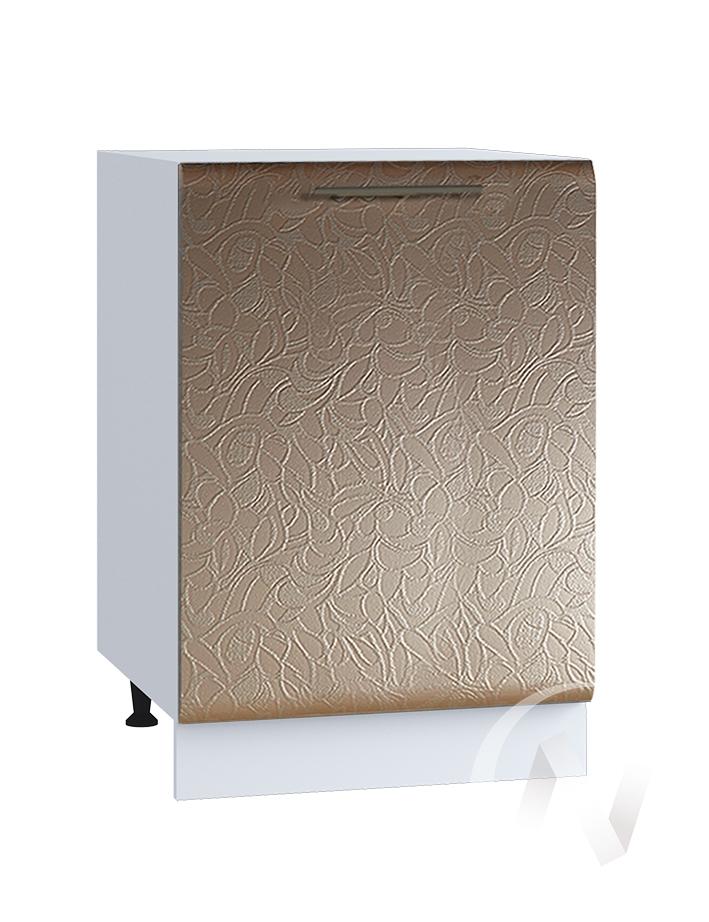 "Кухня ""Люкс"": Шкаф нижний 500, ШН 500 (Гобелен шампань/корпус белый)"