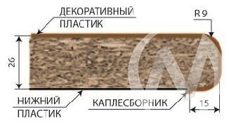 СТ-НТ 300 R Столешница 298*600*26 (№46т кастилло темный)  в Томске — интернет магазин МИРА-мебель