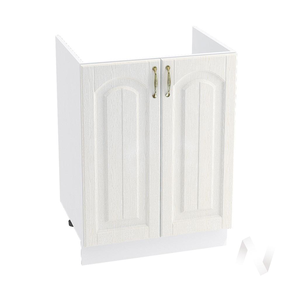 """Кухня """"Верона"""": Шкаф нижний под мойку 600, ШНМ 600 (ясень золотистый/корпус белый)"""