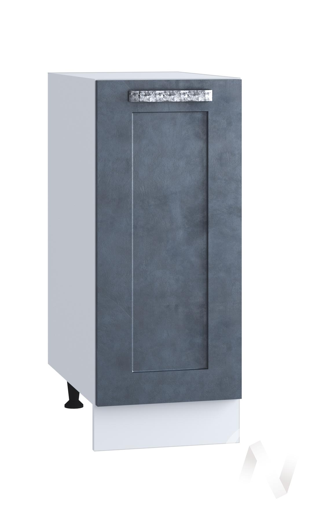 "Кухня ""Лофт"": Шкаф нижний 300, ШН 300 (Бетон графит/корпус белый)"