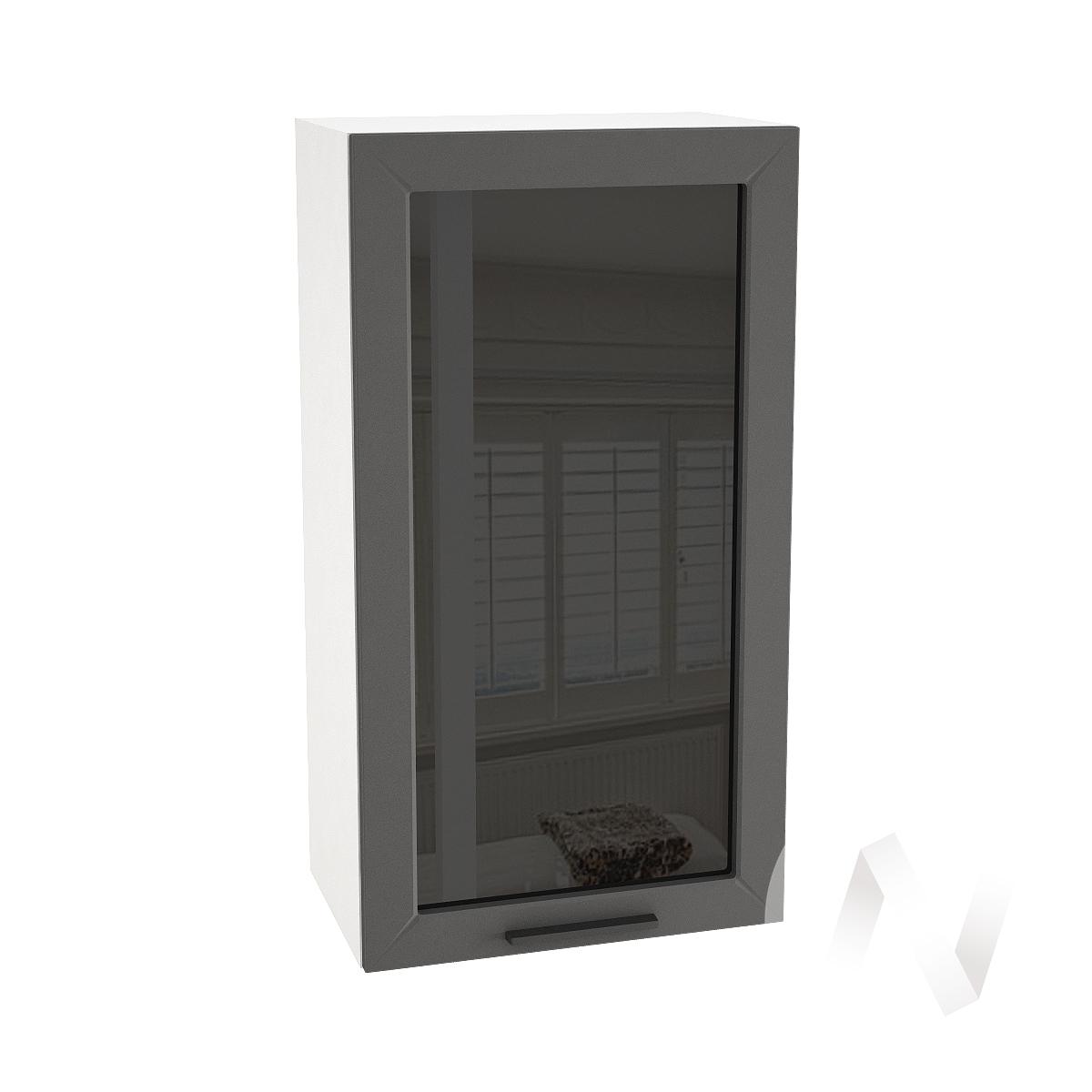"Кухня ""Глетчер"": Шкаф верхний со стеклом 509, ШВС 509 (Маренго силк/корпус белый)"