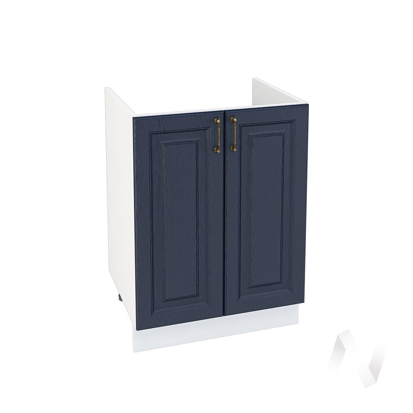 """Кухня """"Ницца"""": Шкаф нижний под мойку 600, ШНМ 600 (Дуб чернильный/корпус белый)"""