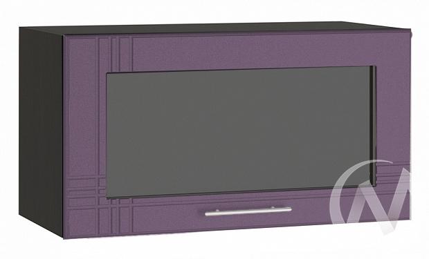 """Кухня """"Струна"""": Шкаф верхний горизонтальный со стеклом 600, ШВГС 600 (фиолет. металлик/корпус венге)"""