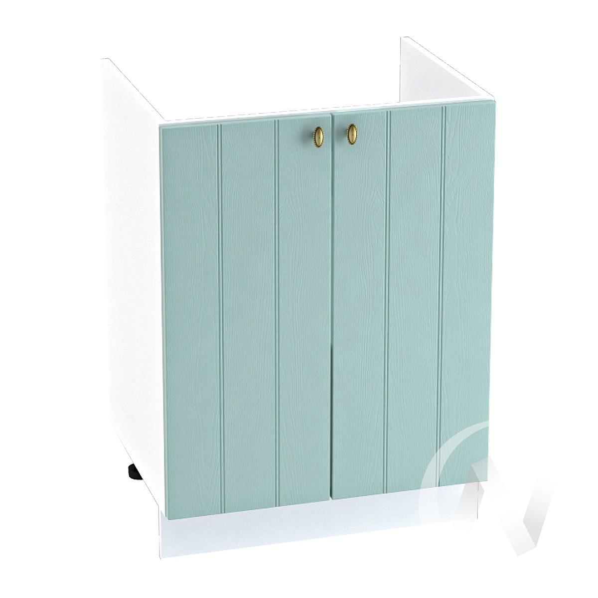 """Кухня """"Прованс"""": Шкаф нижний под мойку 600, ШНМ 600 (голубой/корпус белый)"""