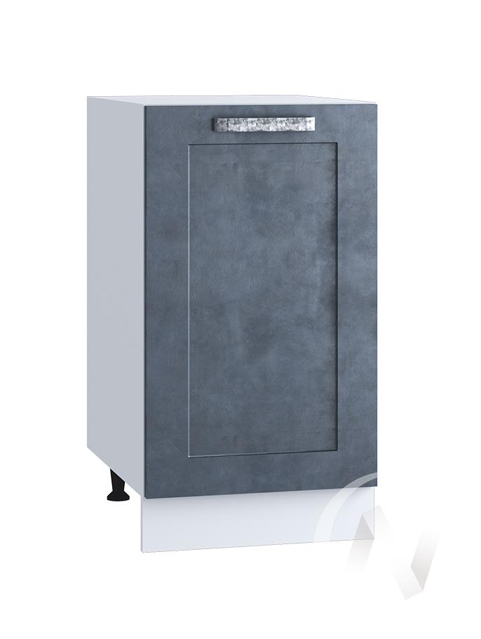"Кухня ""Лофт"": Шкаф нижний 450, ШН 450 (Бетон графит/корпус белый)"