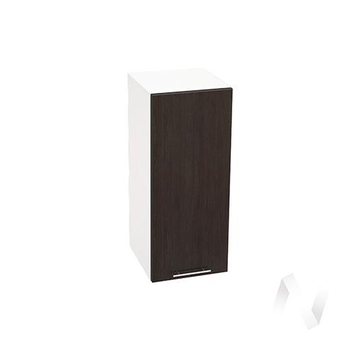 """Кухня """"Валерия-М"""": Шкаф верхний 300, ШВ 300 (венге/корпус белый)"""