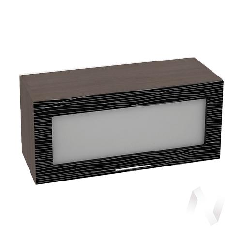 """Кухня """"Валерия-М"""": Шкаф верхний горизонтальный со стеклом 800, ШВГС 800 (Страйп черный/корпус венге)"""